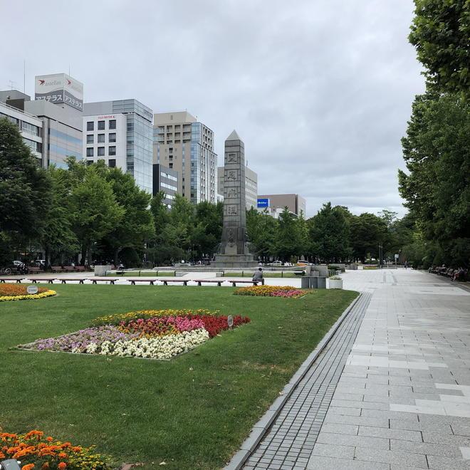 札幌市の代表的な公園